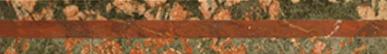 0874-Ocean-Red--Verde-Fuoco
