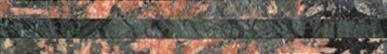 1189-Verde-Fuoco--Verde-Guatemala