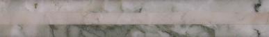 1610-Celadon--Cream-Jade