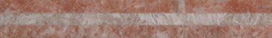 3791-Rosso-Verona--Marron-Emperador